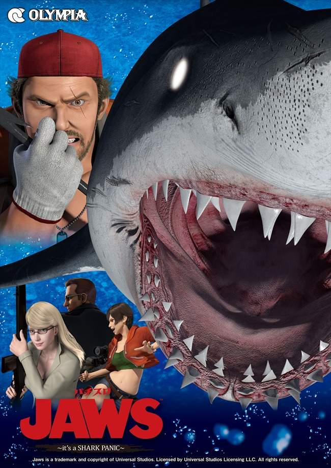 パチスロJAWS~it's a SHARK PANIC~