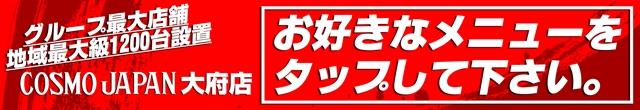 メニュー_R